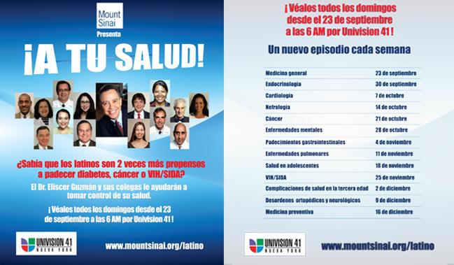 """Video de AID FOR AIDS será presentado en programa de Univisión """"A Tu Salud!"""""""